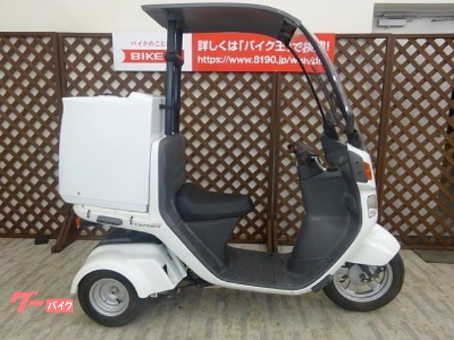 ジャイロキャノピー 2011年モデル インジェクション車