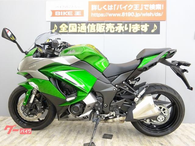 カワサキ Ninja 1000 ABS 2019年モデル フルノーマル車両の画像(岩手県