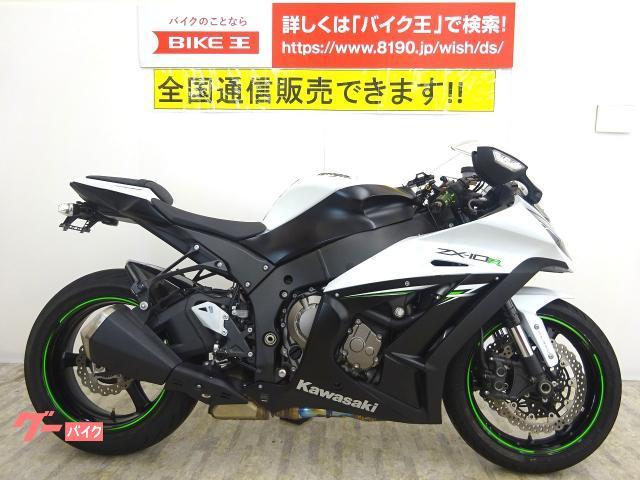 Ninja ZX−10R ABS 2014年モデル ヨシムラフェンダーレス ベビーフェイスリアフェンダー