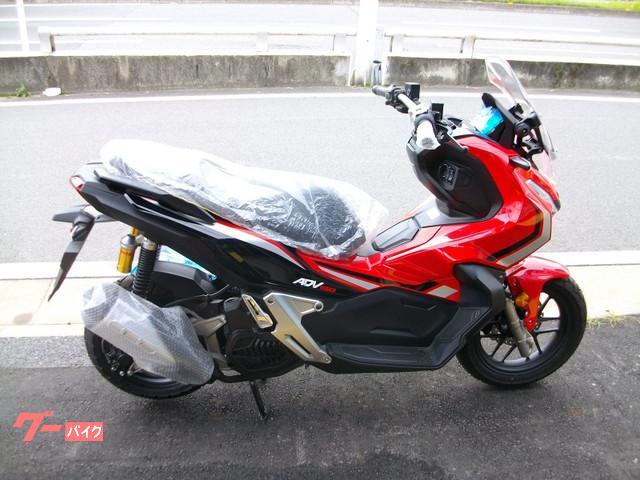 ホンダ ADV150の画像(愛媛県