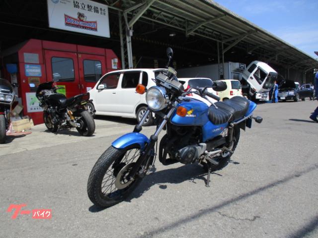 ホンダ CB250RS スーパートラップマフラー 社外ハンドル ブラックホイール 前後タイヤ新品交換済みの画像(愛媛県