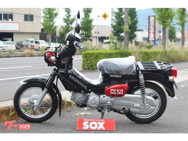 ホンダ クロスカブ50の画像(愛媛県