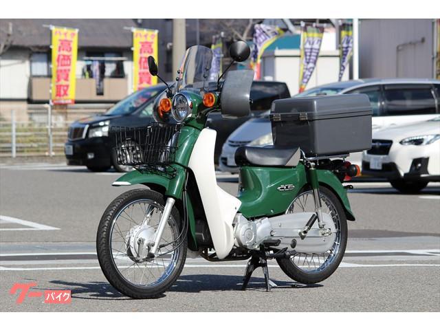 ホンダ スーパーカブ110の画像(愛媛県