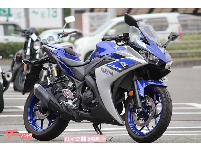 ヤマハ YZF-R25 ABS スライダー 2015年モデルの画像(愛媛県