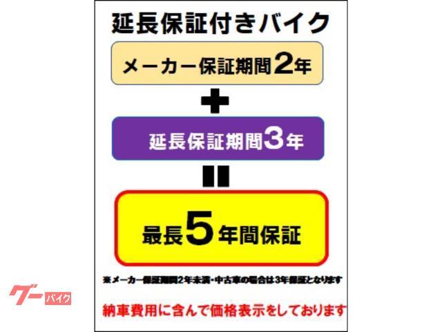 ヤマハ シグナス125X-4Vの画像(愛媛県