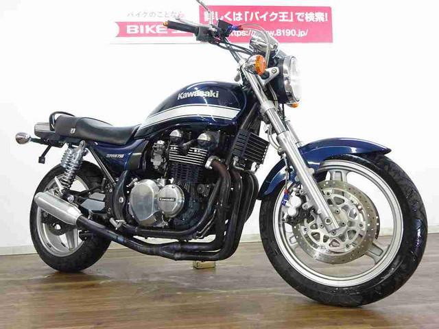 カワサキ ZEPHYR750 後期型 モリワキモナカ管・リアフェンダーレスKIT装備の画像(茨城県