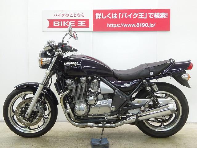 カワサキ ZEPHYR1100 エンジンガードの画像(栃木県