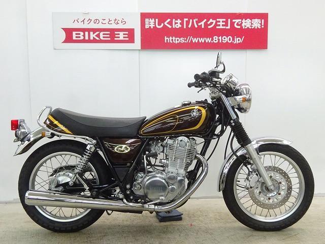 ヤマハ SR400 ハンドル・ミラーカスタム キャブ車の画像(栃木県