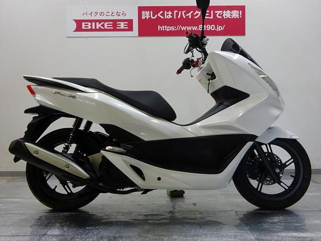 ホンダ PCX JF56型 LED現行モデル ワンオーナーの画像(栃木県