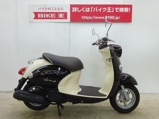 ヤマハ ビーノDX ワンオーナー 4スト・インジェクション車の画像(栃木県