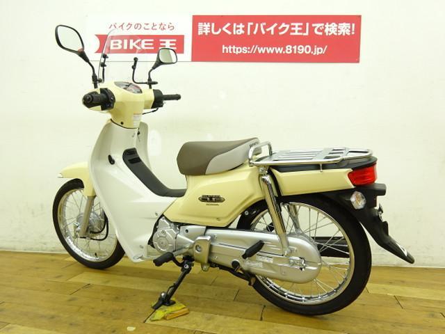 ホンダ スーパーカブ110 インジェクション スクリーン付きの画像(千葉県