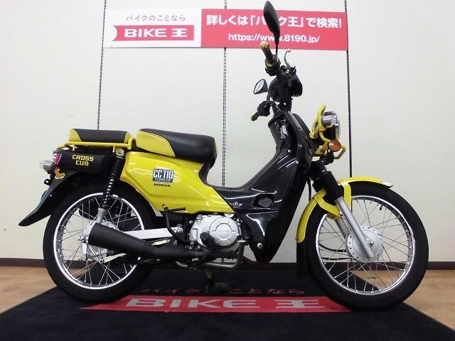 ホンダ クロスカブ110 ワンオーナー・モリワキマフラー装備の画像(栃木県