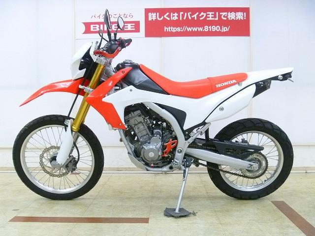 ホンダ CRF250L ナックルガード ワンオーナーの画像(埼玉県