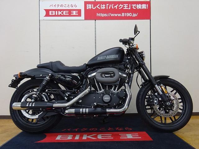 HARLEY-DAVIDSON XL1200CX ロードスター ワンオーナー フルノーマルの画像(福島県