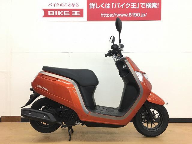 ホンダ ダンク 国内生産モデル ワンオーナーの画像(神奈川県
