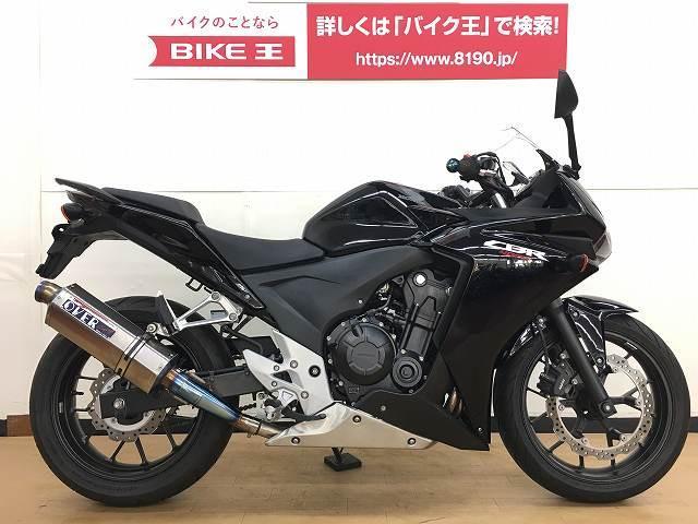 ホンダ CBR400R OVER製マフラー シングルシートカウルの画像(神奈川県