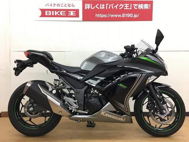 カワサキ Ninja 250ABS スペシャルエディション ワンオーナーの画像(神奈川県