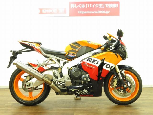 ホンダ CBR1000RR モリワキスリップオンマフラー シフトインジケーターの画像(群馬県
