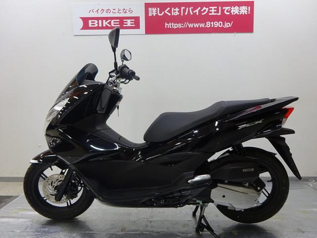 ホンダ PCX 新型・ワンオーナー・ノーマルの画像(栃木県
