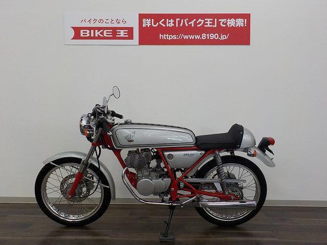 ホンダ ドリーム50 フルノーマルの画像(三重県