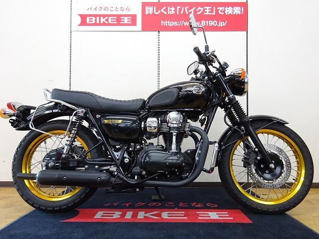 カワサキ W800 スペシャルエディション 純正オプションエンジンガードの画像(宮城県