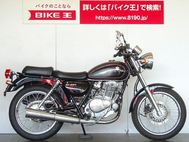 スズキ ST250 Eタイプ サイドバッグの画像(埼玉県