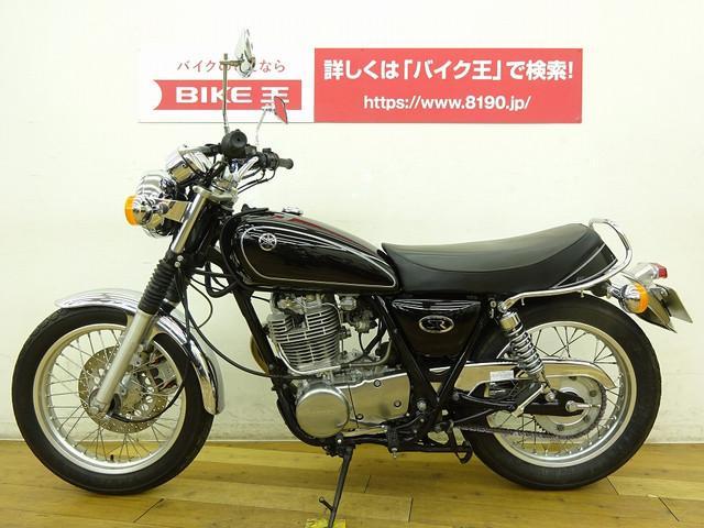 ヤマハ SR400 キャブ後期型 ルーカステールの画像(千葉県