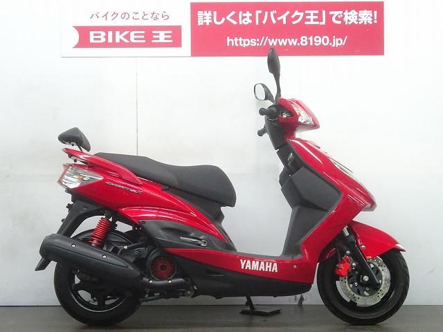ヤマハ シグナスX SR 日本仕様 1オーナー バックレストの画像(埼玉県