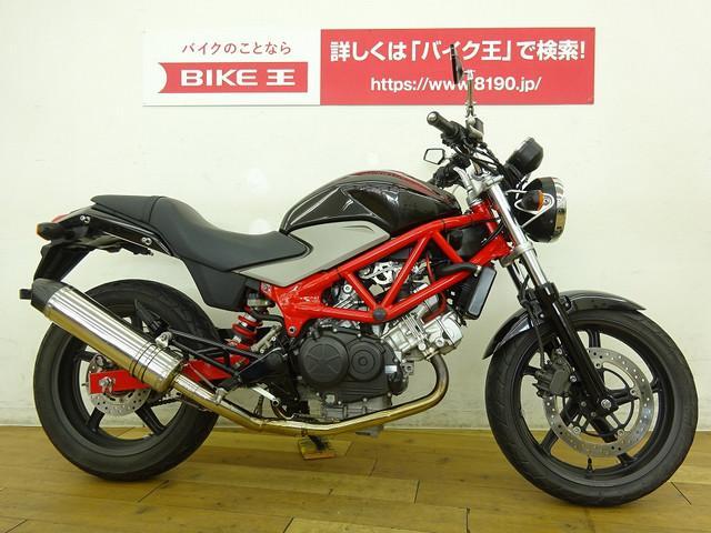 ホンダ VTR250 B-STYLE 社外マフラー装備の画像(千葉県