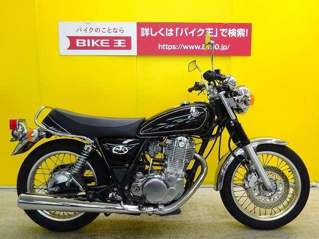 ヤマハ SR400 ノーマル・キャブ車の画像(栃木県