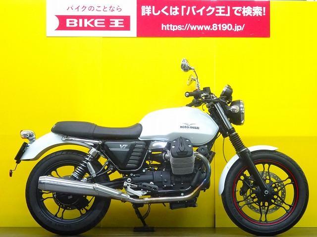 MOTO GUZZI V7ストーン 1オーナーの画像(埼玉県