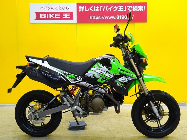 カワサキ KSR110 セル付きモデル ワンオーナー車の画像(栃木県