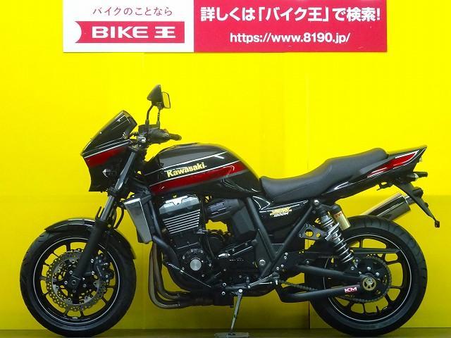 カワサキ ZRX1200 DAEG 高年式モデル 1オーナーの画像(埼玉県