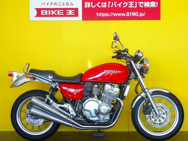 ホンダ CB400Four 前後タイヤ16年製造の画像(埼玉県