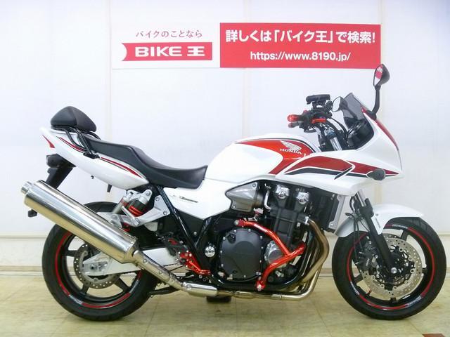 ホンダ CB1300Super ボルドールABS ワンオーナーの画像(埼玉県