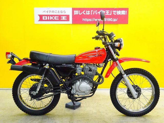 ホンダ XL230 ノーマル車の画像(栃木県