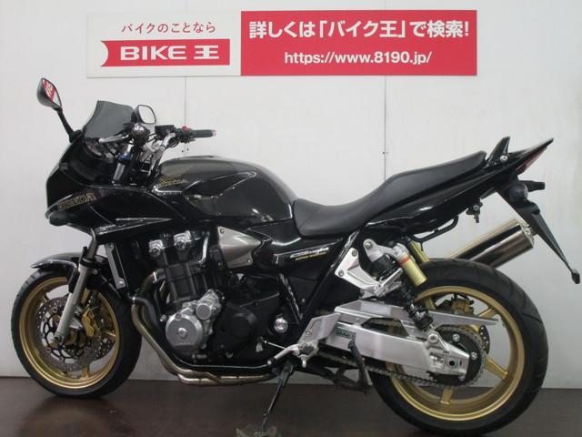ホンダ CB1300Super ボルドール 無限スクリーン付きの画像(千葉県