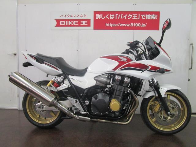 ホンダ CB1300Super ボルドール ワンオーナー フェンダーレスの画像(千葉県