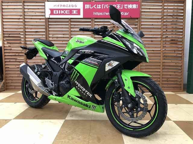 カワサキ Ninja 250 スペシャルエディション ワンオーナーの画像(神奈川県