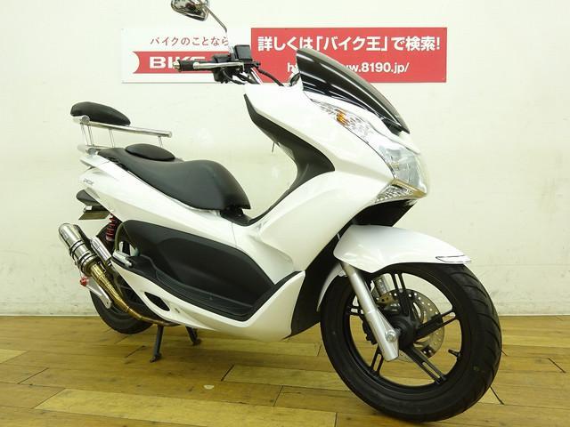 ホンダ PCX ローダウン ウィルズウィンマフラー装備の画像(千葉県