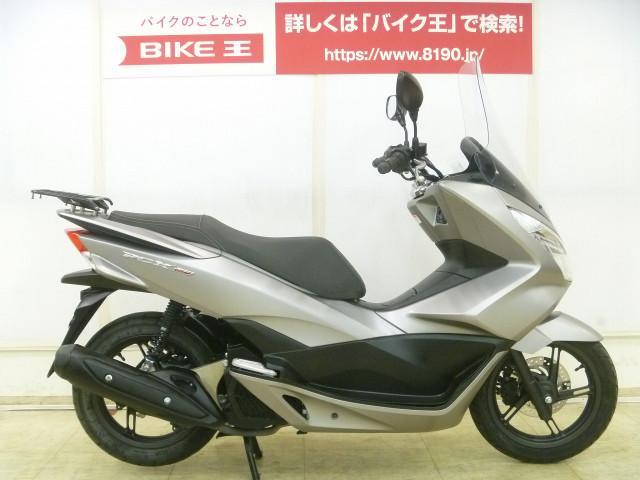 ホンダ PCX150の画像(埼玉県