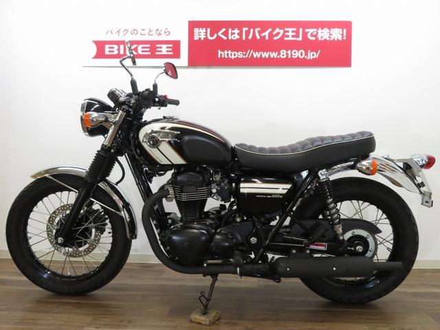 カワサキ W800 スペシャルエディション ワンオーナー 2016年モデルの画像(茨城県