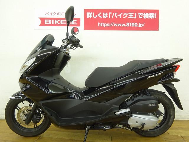 ホンダ PCX JF56型 LEDヘッドライト シガーソケットの画像(千葉県