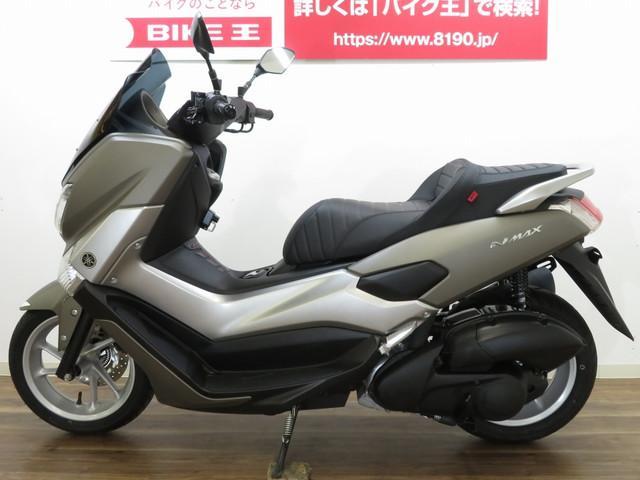 ヤマハ NMAX カスタムシートの画像(茨城県