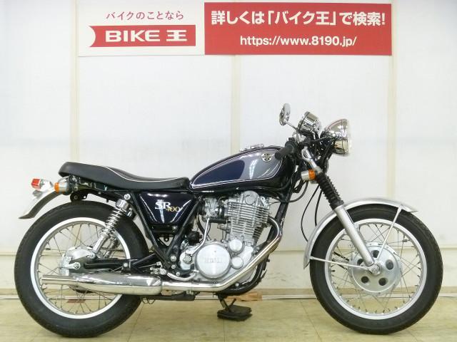 ヤマハ SR400 キャブ車 セパハンカスタムの画像(埼玉県