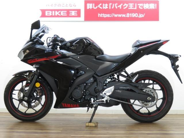 ヤマハ YZF-R25 ABS フルノーマルの画像(茨城県