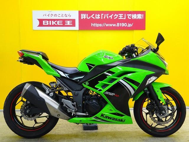 カワサキ Ninja 250 ABS付き スペシャルエディションの画像(栃木県