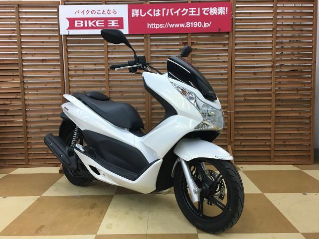 ホンダ PCX ワンオーナー 国内仕様の画像(神奈川県