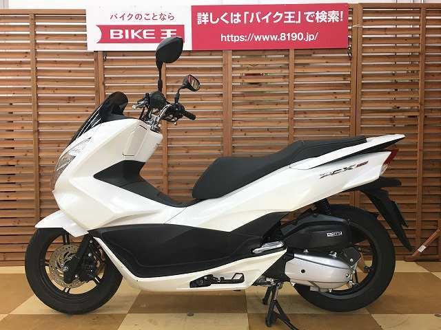 ホンダ PCX150 LEDライト後期モデルの画像(神奈川県