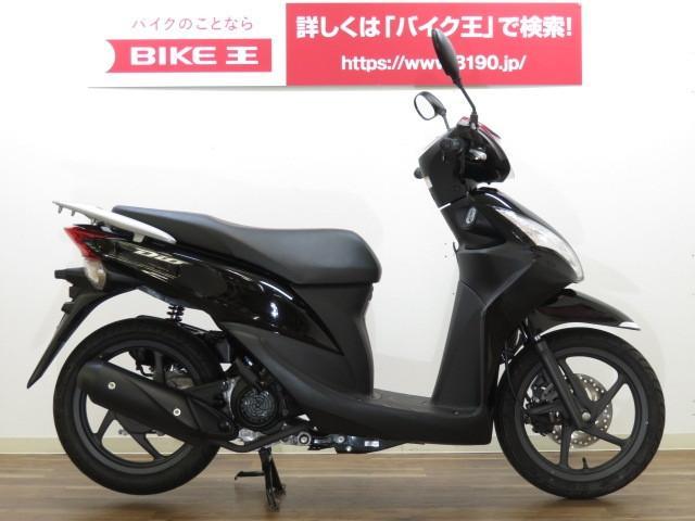 ホンダ Dio110 フルノーマル 4スト・インジェクションの画像(茨城県